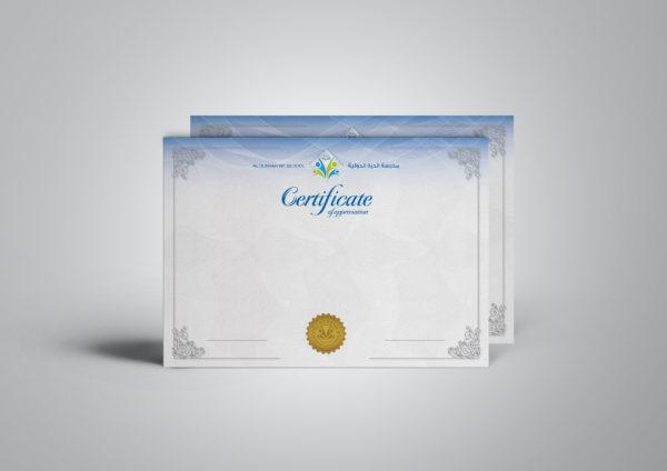 Al Durrah School Certificate
