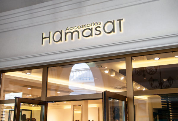 Hamasat 3D Letters