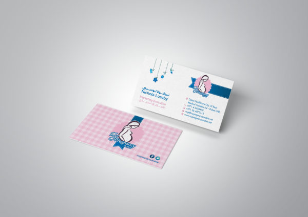 MPA Business Card