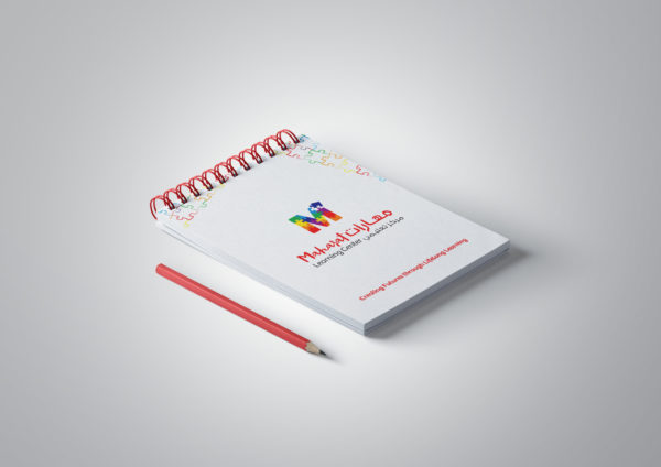 Maharat Notebook
