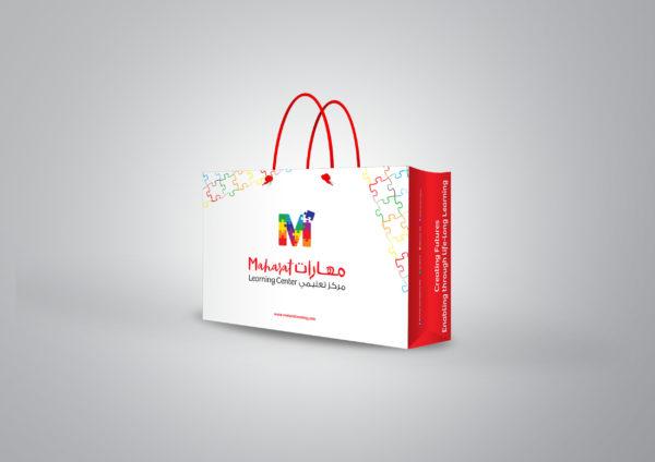 Maharat Bag