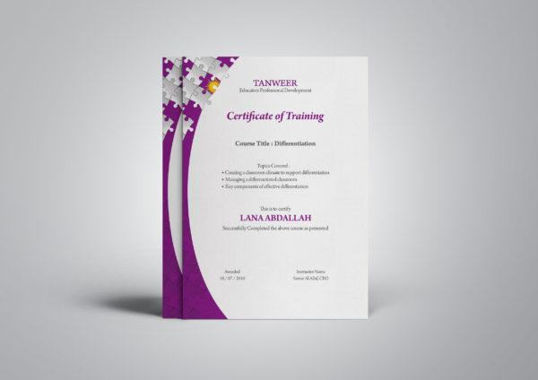 Tanweer Certificate